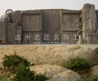 爱博体育网站塑石雕塑